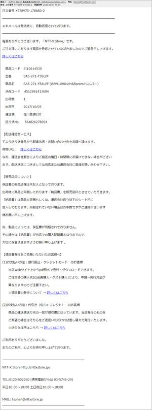 fish201028_1.jpg