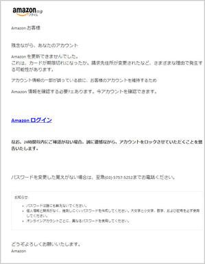 fish_210202_1.jpg
