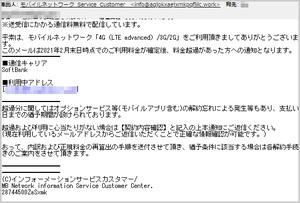fish_210304_1.jpg