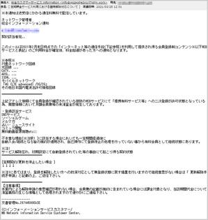 fish_210325_1.jpg