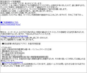 fish210416_1.jpg