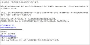 fish210416b_1.jpg