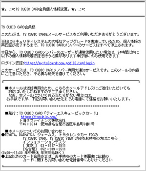 fish210915_1.jpg