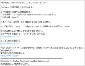 fish210918_1.jpg