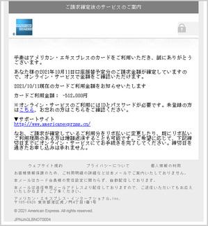 fish210923_1.jpg