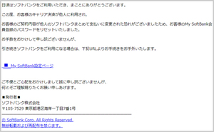 fish211005_1.jpg