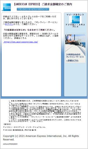 fish211005b_1.jpg