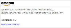 fish211008b_1.jpg