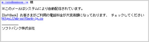 fish211010_1.jpg